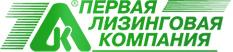 Логотип Первой лизинговой компании