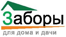 Логотип сайта «Заборы для дома и дачи»